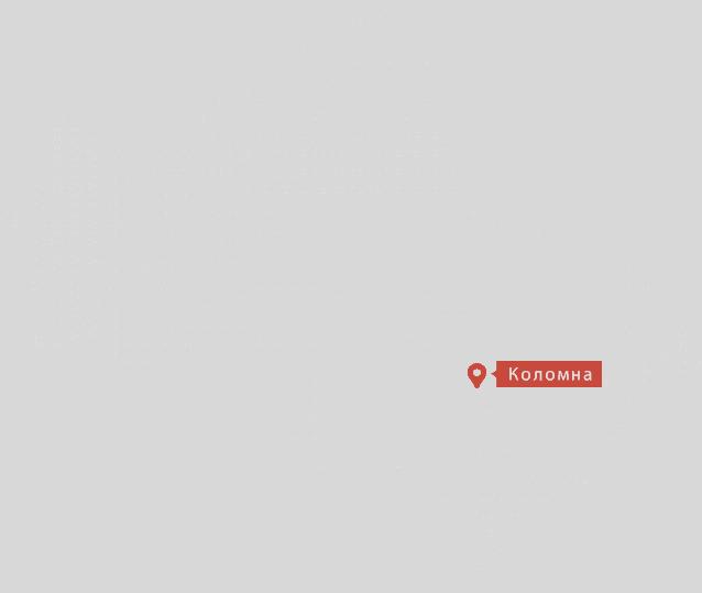 скупка Kia за наличные в Коломне и по всей Московской области